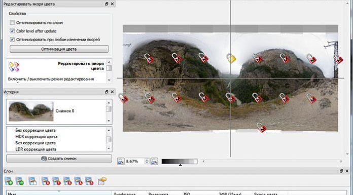 3D-панорамы. Часть II: Сборка фотографий в единую панораму.