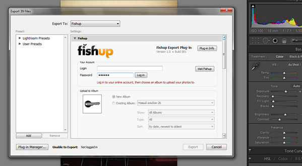 Загрузка снимков из Lightroom на Fishup.ru