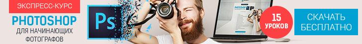 Почему на разных мониторах цвет фотографий разный?